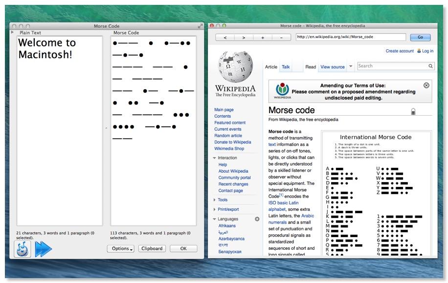 Morse Code Holy Mackerel Software